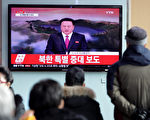 美方官員週三表示正在調查數家中國企業是否涉嫌違反美國和聯合國對朝鮮的制裁措施。(Chung Sung-Jun/Getty Images)