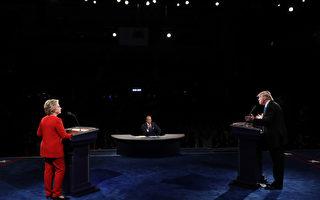 希拉里川普首場辯論 5個讓觀衆納悶的問題