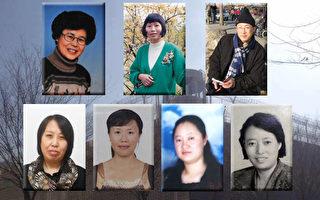 2016年1至8月被中共迫害的中國教師們