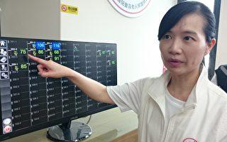 伸美护理之家首度引进生理监测系统