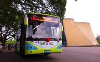 倡導低碳校園 東海電動巴士上路
