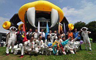 2016新竹藝動節啟航 12米高太空飛船登場