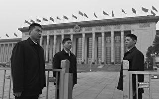 传北京大会堂秘密扩建地下室 耗资480亿元