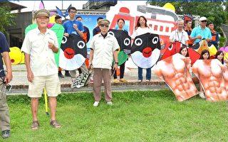 北海岸國際風箏節開跑 10國選手展特技
