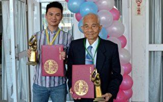屏東表揚優良教師 94歲楊明義獲奉獻獎
