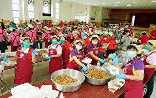 羅東鎮農會100周年慶  品嚐在地米食餐點