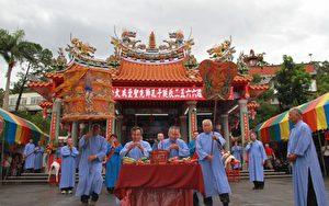 祭孔大典以傳統三獻禮儀式進行。(許享富 /大紀元)