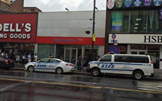 曼哈顿爆炸案后 华人忧心纽约安全