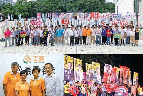 香港選舉逼近泛民紛打告急牌