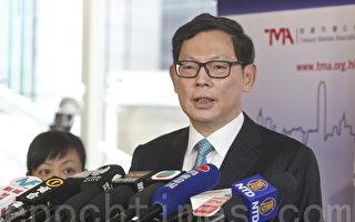 香港金管局新措施促進金融科技
