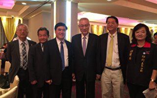 吳敦義出席藍營歡迎宴 強調同心協力