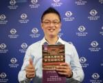 总经理魏胜宏非常喜欢神韵交响乐,感觉意犹未尽。(李贤珍/大纪元)