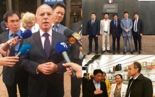 法國政治高層拜訪華商 關注華人社區