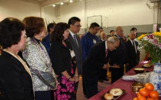 華僑學校祭孔典禮 傳承中華禮儀