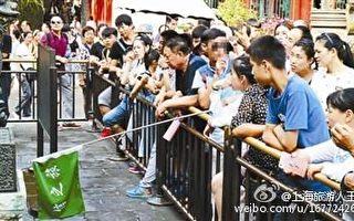 北京故宫天坛颐和园 导游信口讲野史