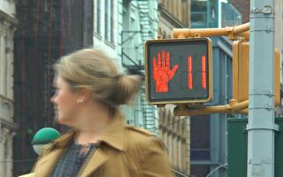 人行道信号灯变灯时 行人有路权