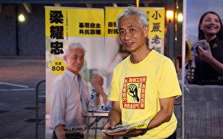 香港多人弃选 泛民力保超区3席