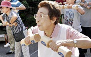 創歷史新高 日本百歲人瑞超過6.5萬