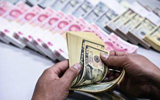 香港人民币银行同业隔夜拆息定盘价升至23.683厘,较上周四大幅飙升近16厘。(大纪元资料图片)