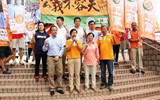 香港投票率升泛民料有利选情