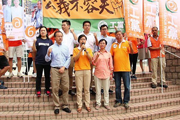 香港投票率升泛民料有利選情