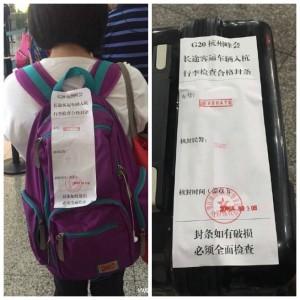 G20峰会即将于9月4日至5日在浙江杭州举行,中共的安保措施逐步升级。 (网络图片)