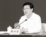 9月10日,天津市委代理書記、市長黃興國被官方調查。(網絡圖片)