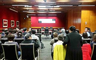 澳大利亞新洲「安全學校計劃」引華人關注