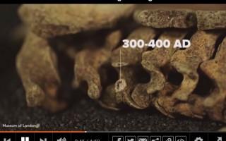 两大古国的相会?伦敦惊现古罗马时华人骸骨