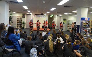 雪梨主流学校参访侨教中心 体验台湾文化