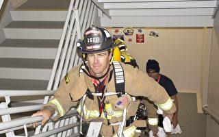 紀念911十五週年爬樓梯