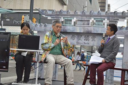 圖:林聖崇在台灣文化節「希望講堂」演講。(攝影:邱晨/大紀元)