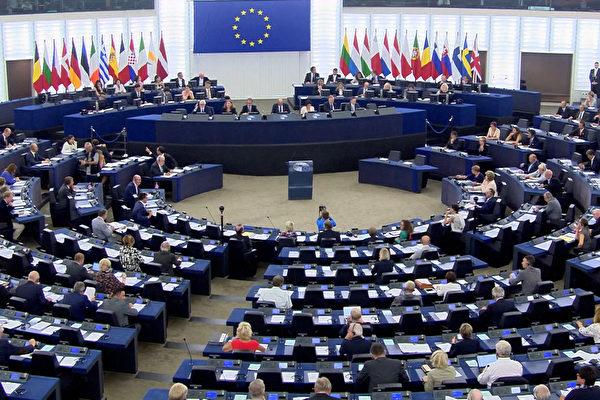 2016年9月12日歐洲議會主席舒爾茨在法國斯特拉斯堡召開的、暑期過後的第一次全體會議上宣佈制止強摘器官的48號書面聲明。(歐洲議會cEuropean Union 2016)