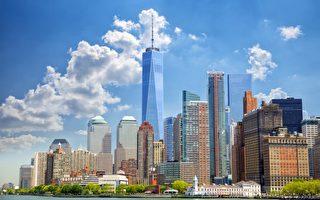 紐約買房年薪需40萬 其他10城市需多少