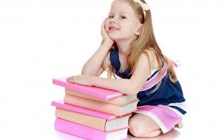 引导孩子进入学习动力的良性循环