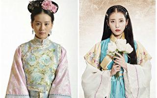 劉詩詩(左)與IU的古裝扮相。(網絡圖片,月之戀人提供/大紀元合成)