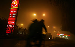 北京中石油一家加油站。(FREDERIC J. BROWN/AFP/Getty Images)