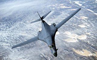 威慑朝鲜 美核武轰炸机飞抵韩国