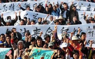 烏坎村民:我們像豆腐一樣被搗碎