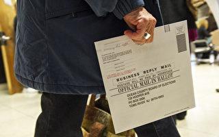 美大选9月提前投票 川普希拉里动员拉票