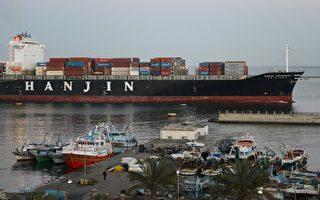 股东联手出资 韩进船只开始在长滩港卸货