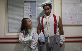 德國另類職業:讓病人快樂的醫療小丑