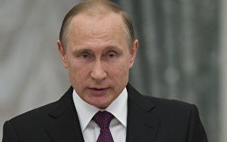 川普和普京通电话 同意重新评估美俄关系