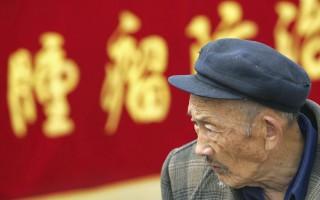 """面对破败医疗系统 中国病人被迫""""制药"""""""