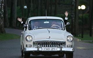 除了英女王开车载凯特 还有哪些政要当司机