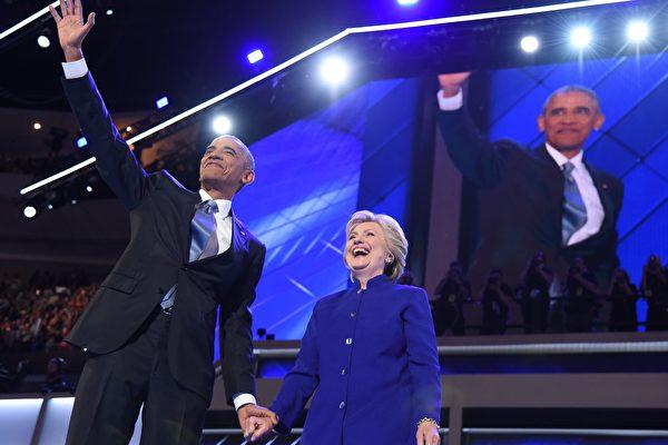 奧巴馬用化名寫郵件 希拉莉助手也沒識破