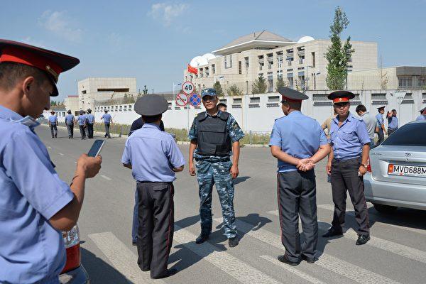吉尔吉斯中使馆被炸案 凶手身份确认