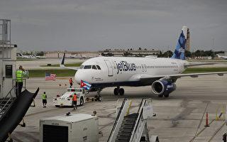 中断逾半个世纪 美商务班机首航古巴