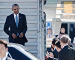 奧巴馬搭乘美國空軍一號抵達杭州參加G20峰會,中方沒有舖設扶梯和紅地毯。( Etienne Oliveau/Getty Images)