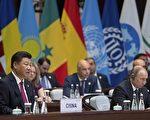 9月4日,20國集團(G20)峰會在杭州正式開幕,全球經濟成為當天的主要議題,此外,全球鋼鐵危機、英國脫歐會談、蘋果等跨國公司繳稅等也是當天的熱點話題。(Mark Schiefelbein - Pool/Getty Images)